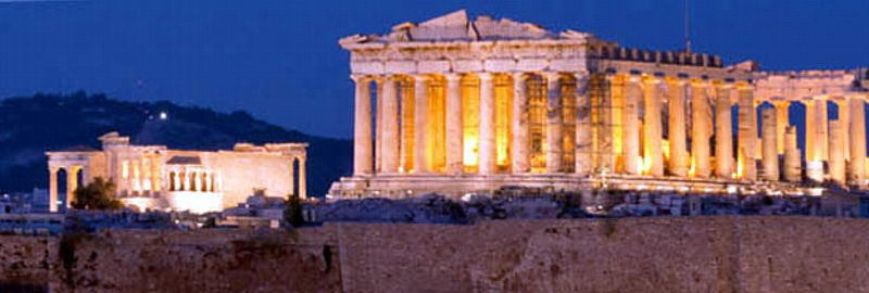 Cultural Tours of Greece - 14- day classical tour