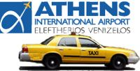 cab at Athens international airport