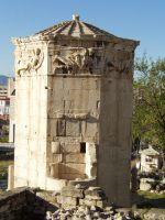 Aerides, Athens