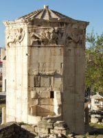 Aerides Athens